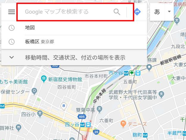 Google MAP(https://www.google.co.jp/maps/?hl=ja)から地図にしたい所を検索   Powerpoint(パワーポイント)から「挿入」タブをクリック。 画像リボンのなかにあるスクリーンショットを